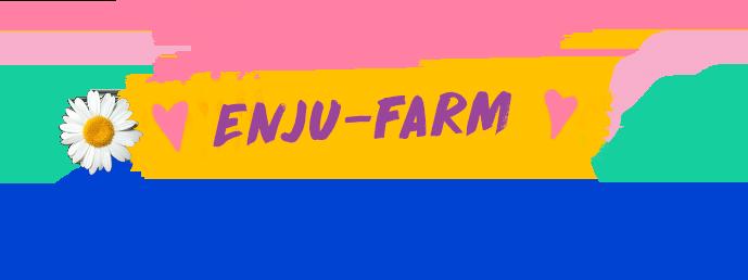 enju-farm